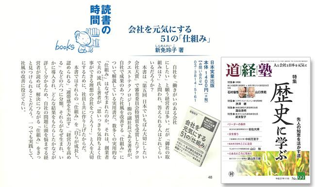 20160118-004