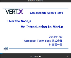 An Introduction to Vert.x