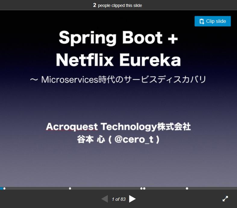 Spring Boot + Netflix Eureka
