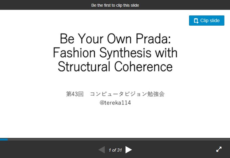 Be Your Own Prada:  Fashion Synthesis with Structural Coherence