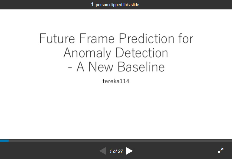 Future Frame Prediction for Anomaly Detection - A new baseline